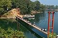 Hanging Bridge, Kaptai Lake.jpg