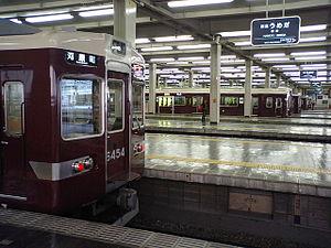 Umeda Station - Platforms of Hankyu Umeda Station