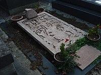 Haroun TAZIEFF - cimetière de Passy 01.JPG