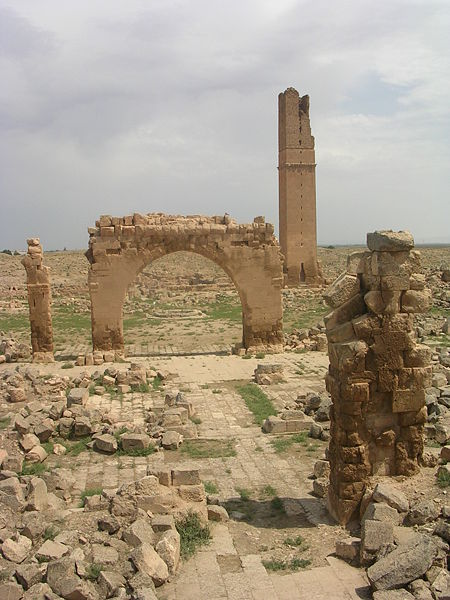 File:Harran.jpg