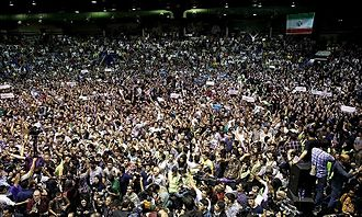 Hassan Rouhani presidential campaign, 2013 - Rouhani's supporters during an election convention in Shahid Shiroudi Hall, 8 June 2013