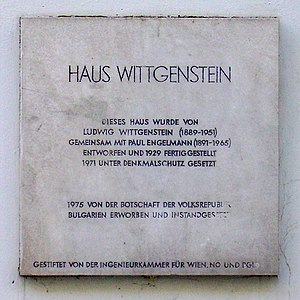 Haus Wittgenstein - Image: Haus Wittgenstein Wien 3 Parkgasse 18