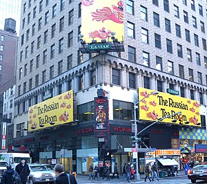 Hawaiian Tropic - New York restaurant after closing