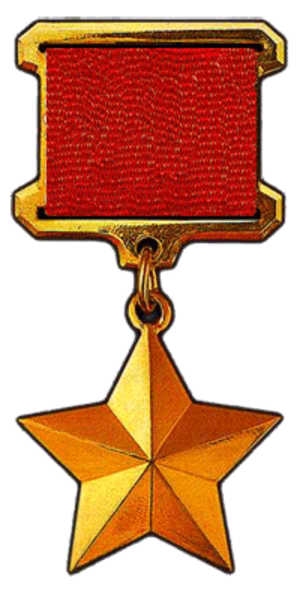 Russian Soviet Federative Socialist Republic - Hero of the USSR