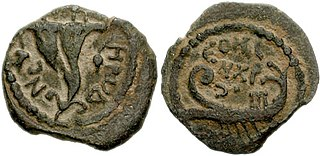 Ethnarch of Samaria/Judea/Idumea from 4 BC to 6 AD