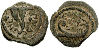 Herodian coinage - Coin of Herod Archelaus