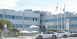 Herzliya Medical Center.JPG