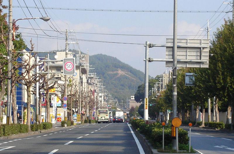 File:HidariDaimonji.jpg