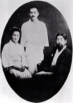 Higaonna Kanjun and Iha Fuyu