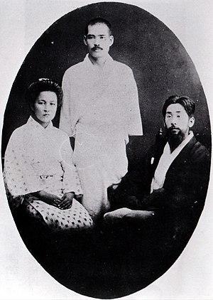 Higashionna Kanjun - Higashionna with his wife and Iha Fuyū