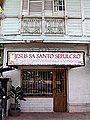 Hipolito Rivera-Josefa Villarica House 08.JPG