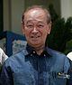 Hirokazu Nakaima.jpg