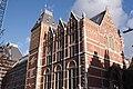 Hoek Rijksmuseum, Amsterdam.jpg