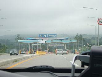 Yeongdong Expressway - Image: Hoenggye IC Yeongdong Expressway