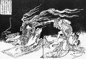 Onryō - Onryō from the Kinsei-Kaidan-Shimoyonohoshi (近世怪談霜夜星)