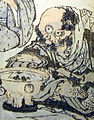 Hokusai mitsume detail.jpg