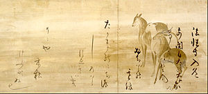 Hon'ami Kōetsu - CALLIGRAPHY OF POEMS from the Shinkokin-wakashu on Paper Decorated with Deer