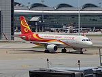 HongKong Airlines A320 B-LPM at HKG (27851854704).jpg