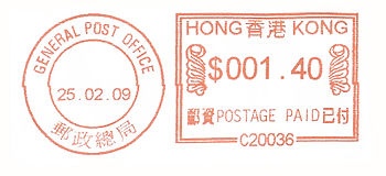 Hong Kong stamp type F12.jpg