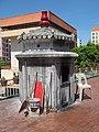 Hong San See Temple 2.JPG
