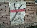 Hosni Mubarak building plate vandalised.jpg
