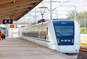 Wuhan–Jiujiang Railway - At the Huangshi Station