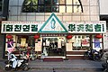 Huatian Yanji Restaurant (20201023145239).jpg