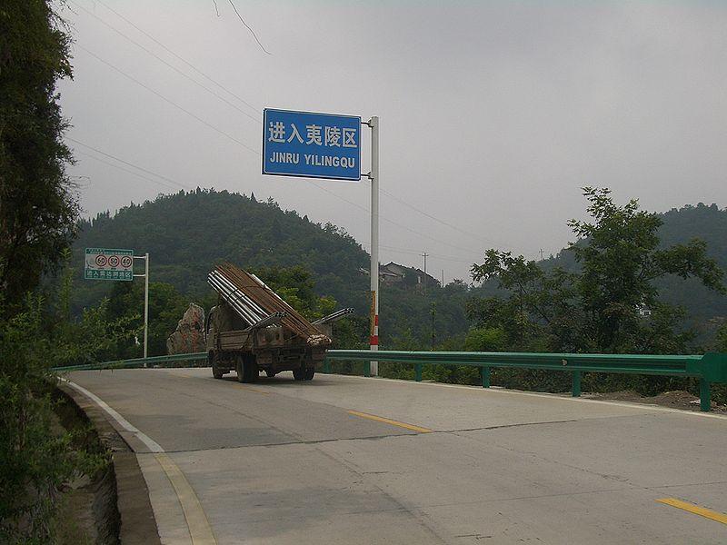 Hubei-S334-Entering-Yiling-4848.jpg