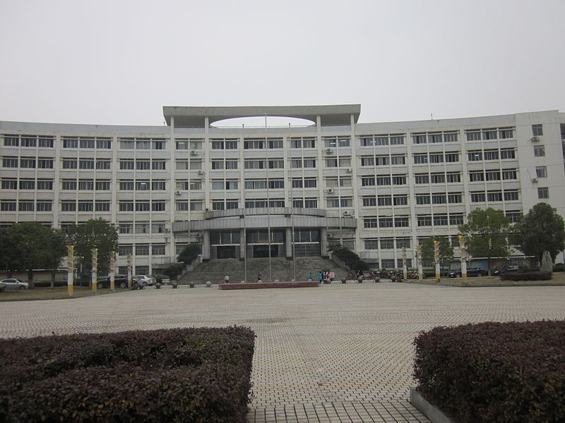 File:Hunan University of Humanities, Science and Technology 40.jpg