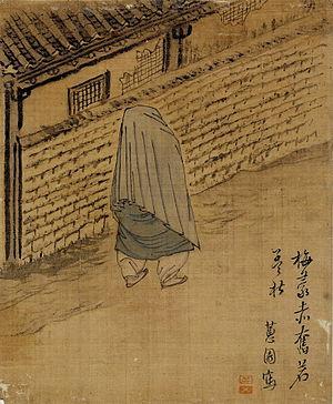 Sin Yun-bok - Image: Hyewon cheonesseun.yeoin