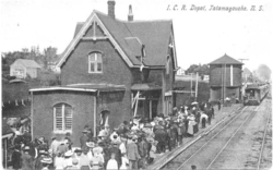 ICR Tatamagouche station.png