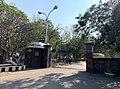 IIIT Hyderabad Entrance.jpg