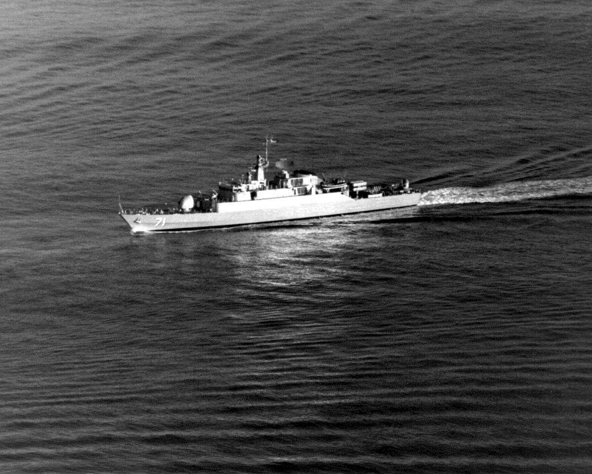 36 Gas Range >> Iranian frigate Alvand - Wikipedia