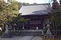 Ichigonji01s2010.jpg