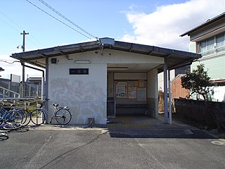Ichishi Station Railway station in Tsu, Mie Prefecture, Japan