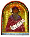 Icon of Saint Cyril, The Holy Mount of Grabarka.jpg