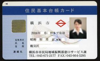 Photo identification - Identification card used in Japan