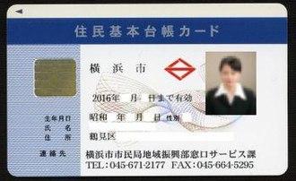 Photo identification - Image: Identification card JAPAN