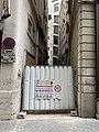Impasse de la Verrerie (Lyon) bloquée pour travaux (mai 2019) - 1.jpg