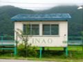 Inao station.jpg