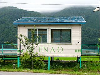 Inao Station Railway station in Ōmachi, Nagano Prefecture, Japan