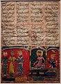 India, amir khusrau dedica il suo poema al sultano ala al-din khalij, dal khamsa di amir khusrau dihlavi, 1450 ca.jpg