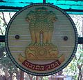 India - Railway Museum Mysore 11.jpg