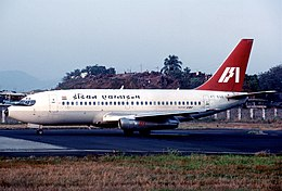 Indian Airlines Boeing 737-2A8; VT-EGE, December 1998 BUI (5404996252).jpg