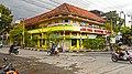 Institut Shailendra Palembang - East Ilir I, Palembang, SS (4 September 2020).jpg