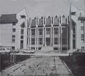 Institutul Teologic Romano-Catolic Sf. Iosif din Iasi.png