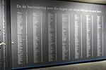 Interieur Watersnoodmuseum Ouwerkerk P1340427.jpg