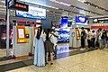 Internet TVM at Metro Nanchang West Railway Station (20190619161410).jpg