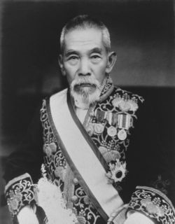 Japanese politician and Prime Minister of Japan (1855–1932)