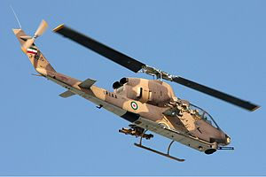 Bell AH-1 SuperCobra - An AH-1J of the Islamic Republic of Iran Army Aviation in flight